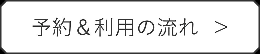 工房 TSUKURU